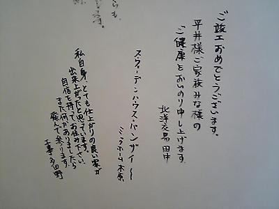 V6010188.JPG