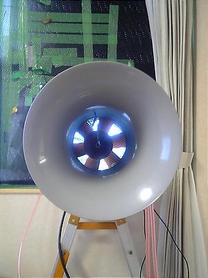 V6010211.JPG